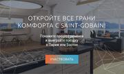 Стартовал видеоконкурс Saint-Gobain Challenge 2017